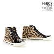 W ciągłym biegu - modne sneakersy na jesień w HEGO'S MILANO